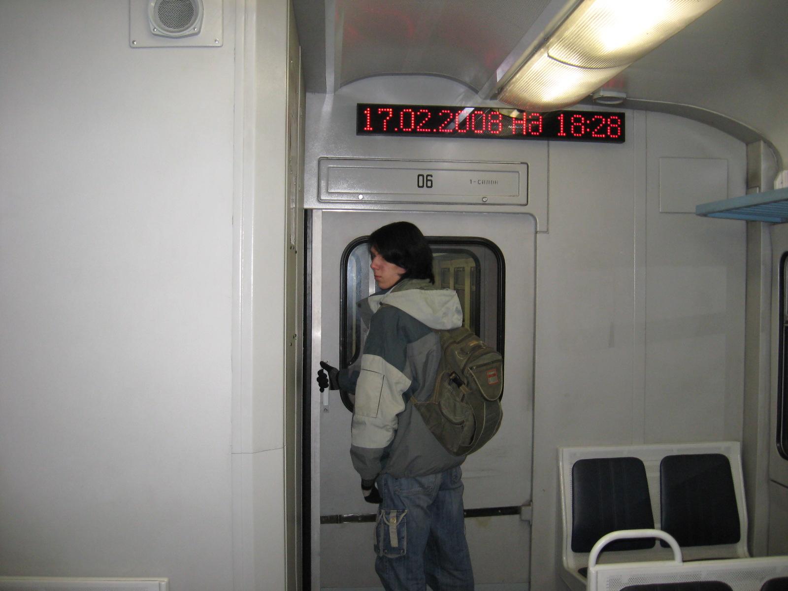 Я путешествую2))