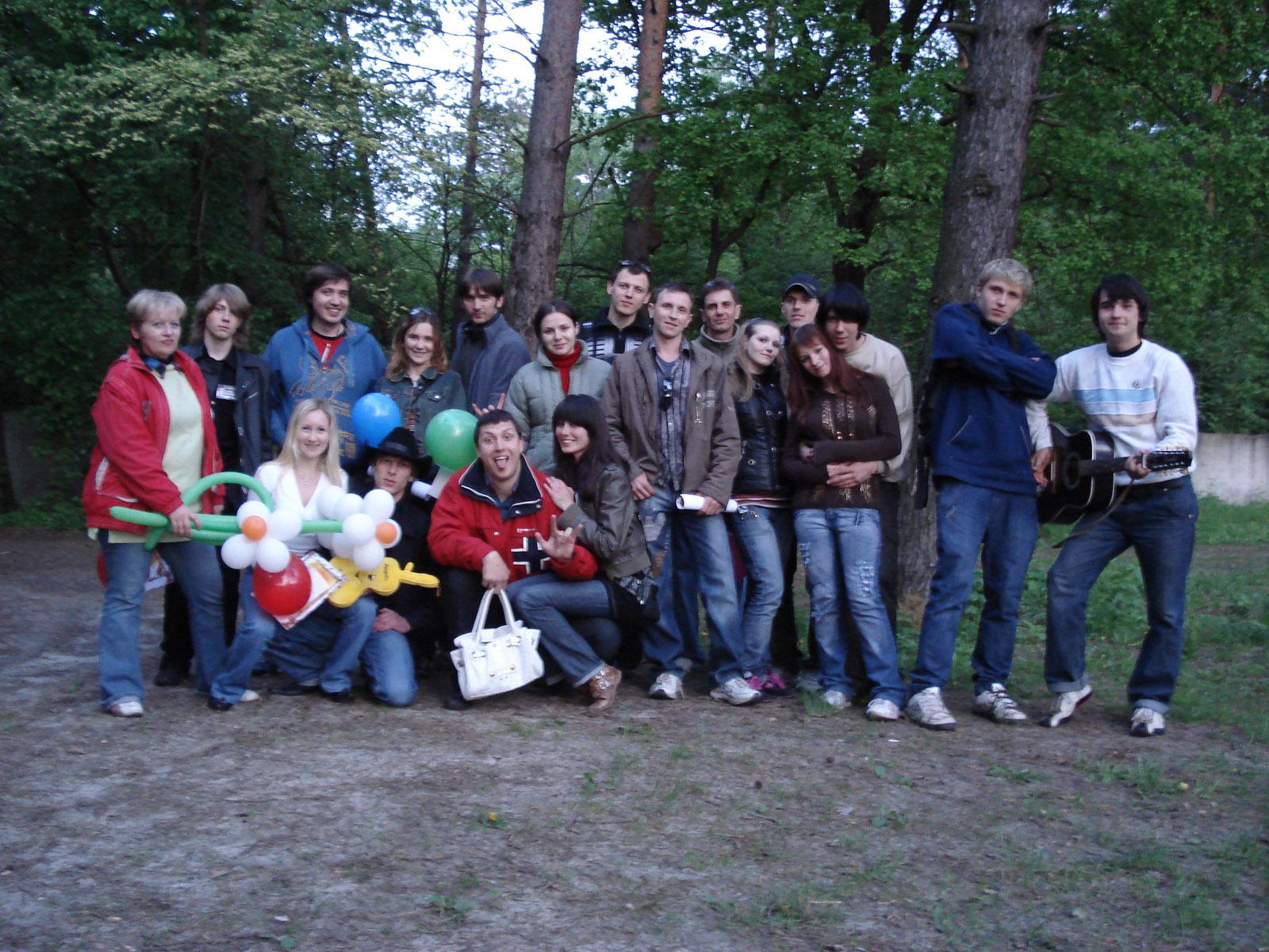 мы все вместе)))))))