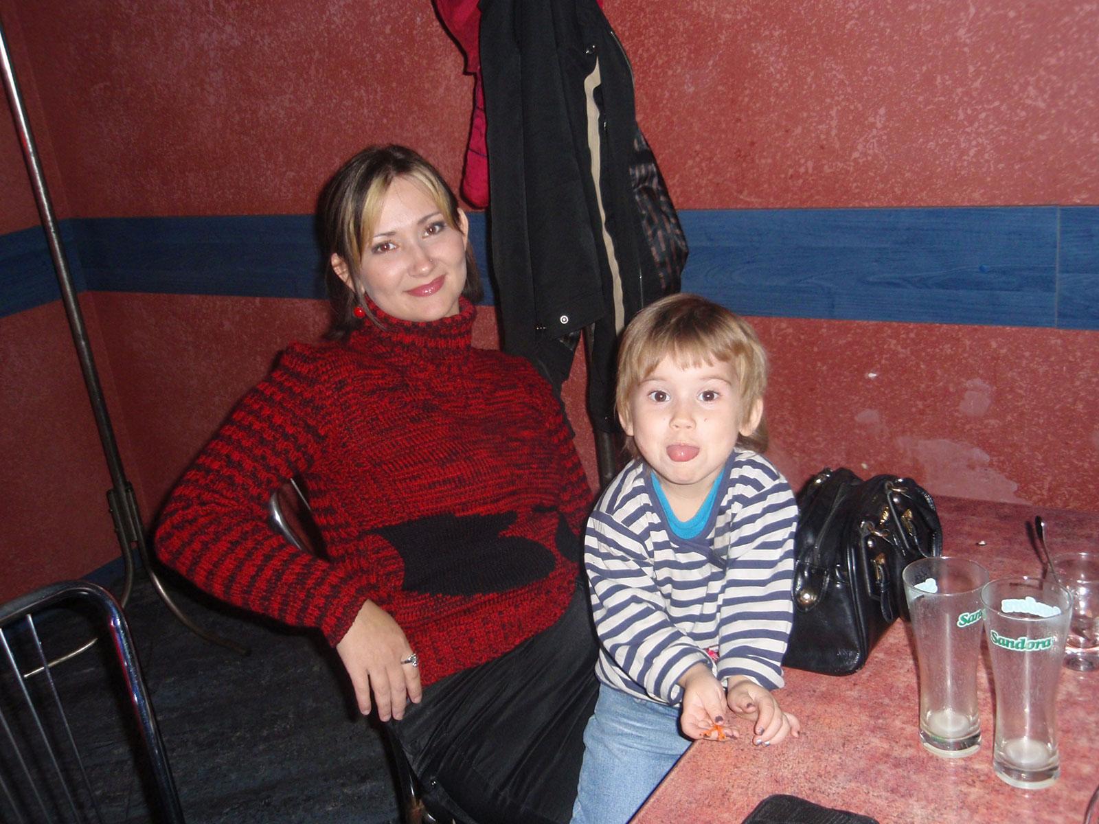 Катя и я